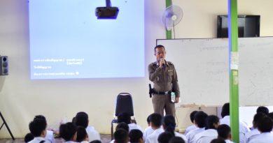 โครงการการศึกษาเพื่อต่อต้านการใช้ยาเสพติดในเด็กนักเรียน